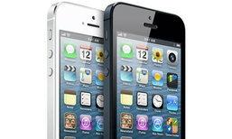 อัพเดท!! ราคา iPhone 5 ประจำวันที่ 21 มกราคม