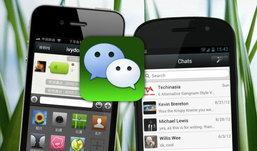10 เหตุผลว่าทำไม WeChat เจ๋งกว่าแอพแชทอื่นๆ