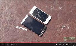 HTC One ร่วงแข่ง iPhone 5 ใครทนกว่า?