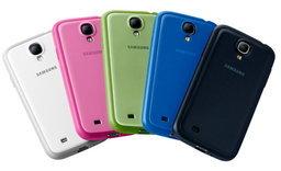 ปลายปีนี้ Samsung Galaxy S4 เผยเฉดสีใหม่โดนใจวัยรุ่น