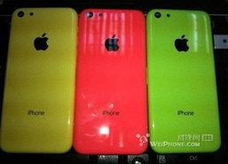 ภาพหลุด กรอบหลัง iPhone ราคาประหยัด ทำมาจากพลาสติก มีให้เลือกหลายสี