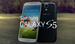 Samsung Galaxy S5 เปิดตัว เดือนมกราคม ปี 2014