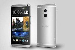 HTC One Max เปิดตัวพร้อมสแกนลายนิ้วมือ แต่อุบเงียบเรื่องราคา