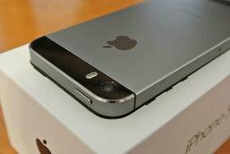 iPhone 5s เจอปัญหาแบตเตอรี่อีกแล้ว