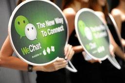 มาแล้ว!! WeChat 5.0 เวอร์ชั่นใหม่ล่าสุด