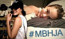 เฉลย!! กระแสฮอต #MBHJA เจนี่ เทียนโพธิ์สุวรรณ