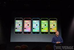 แอปเปิ้ลเปิดตัว ไอโฟน 5 ซี และ ไอโฟน 5 เอส แล้ว