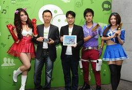 WeChat เปิดตัวบริการใหม่ล่าสุด ส่ง 3 เกมส์สุดฮิตเอาใจขาแชท