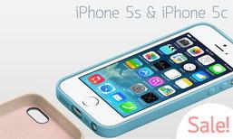 ลดแหลก!!! Apple จะเริ่มลดราคา iPhone 5s , 5c เร็วๆนี้