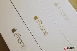 ราคาเปิดตัว iPhone 6 ในไทยอาจถูกกว่าที่คาดการณ์ในตอนแรก