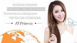 ใครเป็นใครในหมู่นางฟ้าไอทีไทย?