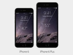 อัพเดทราคา ราคา iPhone 6 iPhone 6 Plus ใหม่ล่าสุด