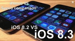 ข่าวดี !! ผลทดสอบ iPhone 4s, 5 ทำงานบน iOS 8.3 ได้เร็วและลื่นกว่าเวอร์ชันก่อน