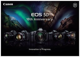 แคนนอนฉลองความสำเร็จครบรอบ 10 ปีกล้องตระกูล EOS 5D