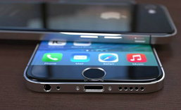 เห็นหรือยัง? คอนเซปต์ดีไซน์ iPhone 7 ใหม่ล่าสุดที่อยากอวด