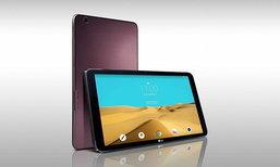 LG เตรียมเปิดตัว LG GPad II ขนาด 10.1 นิ้ว ในงาน IFA 2015
