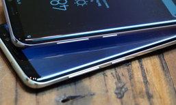 Samsung ส่ง อัปเดท ล็อคปุ่ม Bixby ไม่ให้สามารถใช้งานได้