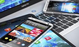 ดูแลสมาร์ทโฟนที่รักของคุณอย่างไร? ไม่ให้กลายเป็นระเบิดเคลื่อนที่