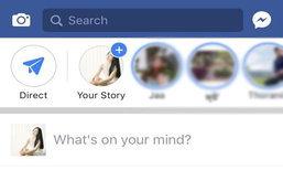 """เผยหมดเปลือก """"story"""" ฟีเจอร์ใหม่ใน Instagram และ Facebook"""