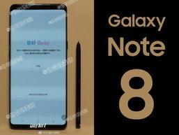 ภาพหลุดเผยโฉม Galaxy Note 8 หน้าตาละม้ายคล้าย Galaxy S8 Plus