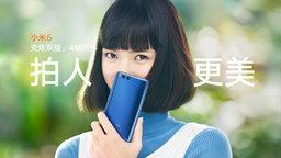 ภาพตัวอย่างจากล้องคู่ของ Xiaomi Mi 6 จะสู้ iPhone 7 Plus และ Huawei ได้หรือไม่ มาดูกัน!