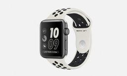 Apple Watch 2 NikeLab Limited Edition รุ่นพิเศษผลิตน้อยแต่ความสามารถเหลือล้น
