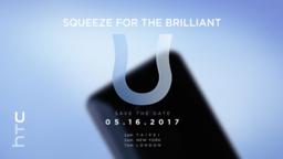 HTC จ่อเปิดตัวเรือธงตัวใหม่ 'U' กลางเดือนหน้า แถมมาพร้อมตัวเครื่องที่ 'บีบได้'