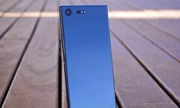 เทียบภาพถ่ายแบบช็อตต่อช็อต ระหว่าง Sony Xperia XZ Premium และ iPhone 7 Plus