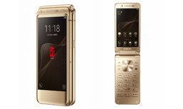 Samsung SM-W2017 สมาร์ทโฟนฝาพับ เตรียมขายที่เกาหลีเร็ว ๆ นี้