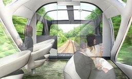 """รู้จักรถไฟสุดหรู """"ชิกิ-ชิมะ"""" ของญี่ปุ่น มีเงินแสนต้องลองดู!"""