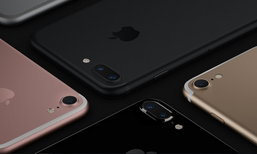 รวมรายชื่อของประเทศที่ขาย iPhone 7 แพงที่สุดในโลก!!