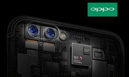 เผยภาพและสเปค OPPO R11 และ R11 Plus มือถือกล้องคู่รุ่นแรกจาก OPPO