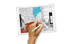 ลาก่อน iPad Pro 9.7 นิ้ว เมื่อ Apple นำออกจาก Apple Online Store ทันทีที่ iPad Pro 10.5 เปิดตัว