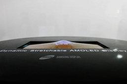 ชมคลิปหน้าจอ OLED ขนาด 9.1 นิ้วของ Samsung ที่ยืดได้เหมือนบอลลูน