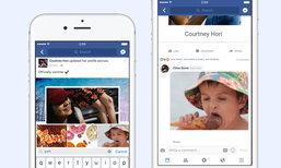 Facebook เพิ่มให้ผู้ใช้งานสามารถใส่ภาพ GIF Animation ลงใน Comment ได้แล้ว