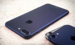 ใช้กันคุ้มหรือยัง? 25 ฟีเจอร์ลับน่ารู้ของ iPhone ในมือคุณ
