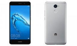 Huawei เปิดตัว Y7 Prime มือถือรุ่นคุ้มกับแบตเตอรี่ขนาดใหญ่ถึง 4000 mAh