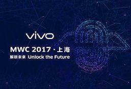 มีลุ้น Vivo หลุดทีเซอร์ตัวใหม่จ่ออวดเทคโนโลยีสแกนนิ้วมือผ่านจอได้เป็นเจ้าแรก