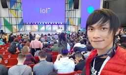 สัมภาษณ์ สมเกียรติ กิจวงศ์วัฒนะ นักพัฒนา Android ระดับ GDE กับประสบการณ์จาก I/O