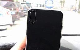 เชิญชม iPhone 8 เครื่อง Dummy ที่คาดว่ามีรายละเอียดใกล้เคียงของจริงมากๆ
