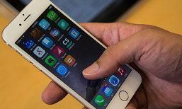 วิธีแก้ไขเมื่อ Touch screen ของ iPhone ไม่ทำงานเบื้องต้น