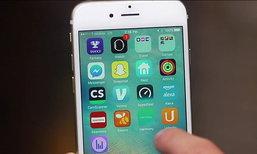 """""""วิธีแก้ไขง่ายๆ"""" เมื่อ iPhone หรือ iPad """"ทำงาน อืด…………ด"""""""