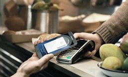 Samsung Pay สามารถใช้จ่ายเงินผ่าน Pay Pal ได้แล้ว
