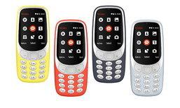 หลุดข้อมูลมือถือ Nokia 3310 (2017) เวอร์ชั่น 3G กำลังตรวจสอบจาก FCC