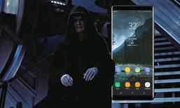 หลุดชื่อ Samsung Galaxy Note 8 Emperor Edition สเปคเทพกว่าเดิม