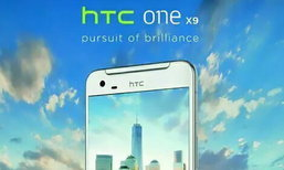 โผล่ภาพโฆษณาของ HTC One X9 รุ่น High-End พร้อมรายละเอียดตัวเครื่องที่ต้องจับตา