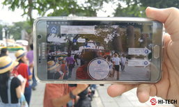 [รีวิว] Samsung Culture Explorer แอพ นำเที่ยวที่จะทำให้คุณรัก บางกอก มากขึ้น