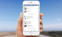 Facebook เตรียมเพิ่มลูกเล่นใหม่ใน Notification บน iOS และ Android