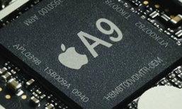 Apple เลือก TSMC เป็นผู้ผลิต CPU ให้กับ iPhone 7 แต่เพียงผู้เดียว ลาก่อน Samsung