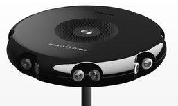 Gear 360 : กล้องสำหรับการบันทึกภาพแบบเสมือนจริงมาพร้อมกับ Samsung Galaxy S7 ชัวร์